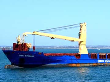 The general cargo ship BBC Xingang