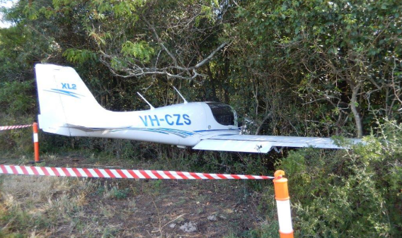 Collision with terrain following a forced landing of an Aerospace XL 2 near Camden airport, NSW on 29 October 2015. Source: Insurance assessor.